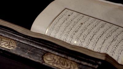 Jesus und der Islam (2/7)