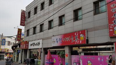 Korea: Der Preis der Freiheit
