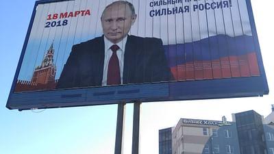 Russland: Unsere Jahre mit Putin
