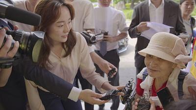 Korea : Ein letztes Wiedersehen
