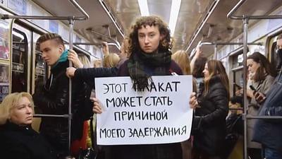 20. November: Verhaftet wegen eines Plakats