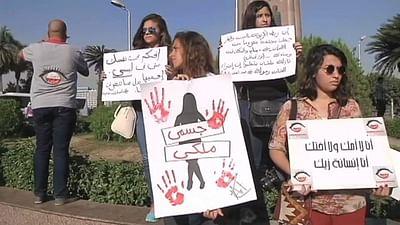 Arabischer Frühling: Die Revolution der Frauen