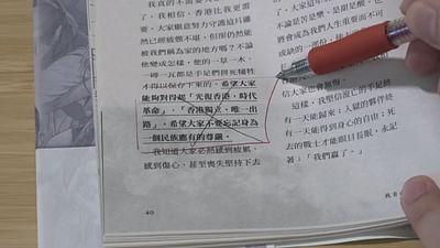 Hongkong: Neue Form der Zensur durch Sicherheitsgesetz