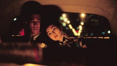 Blow up - Wong Kar-Wai aus musikalischer Sicht