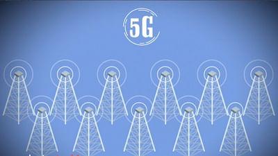 Fragestunde: Was ist 5G?