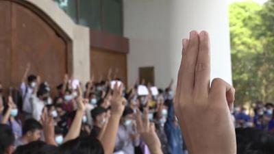 Interview: Protestkultur in Myanmar