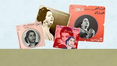 Starke Frauen: Umm Kulthum