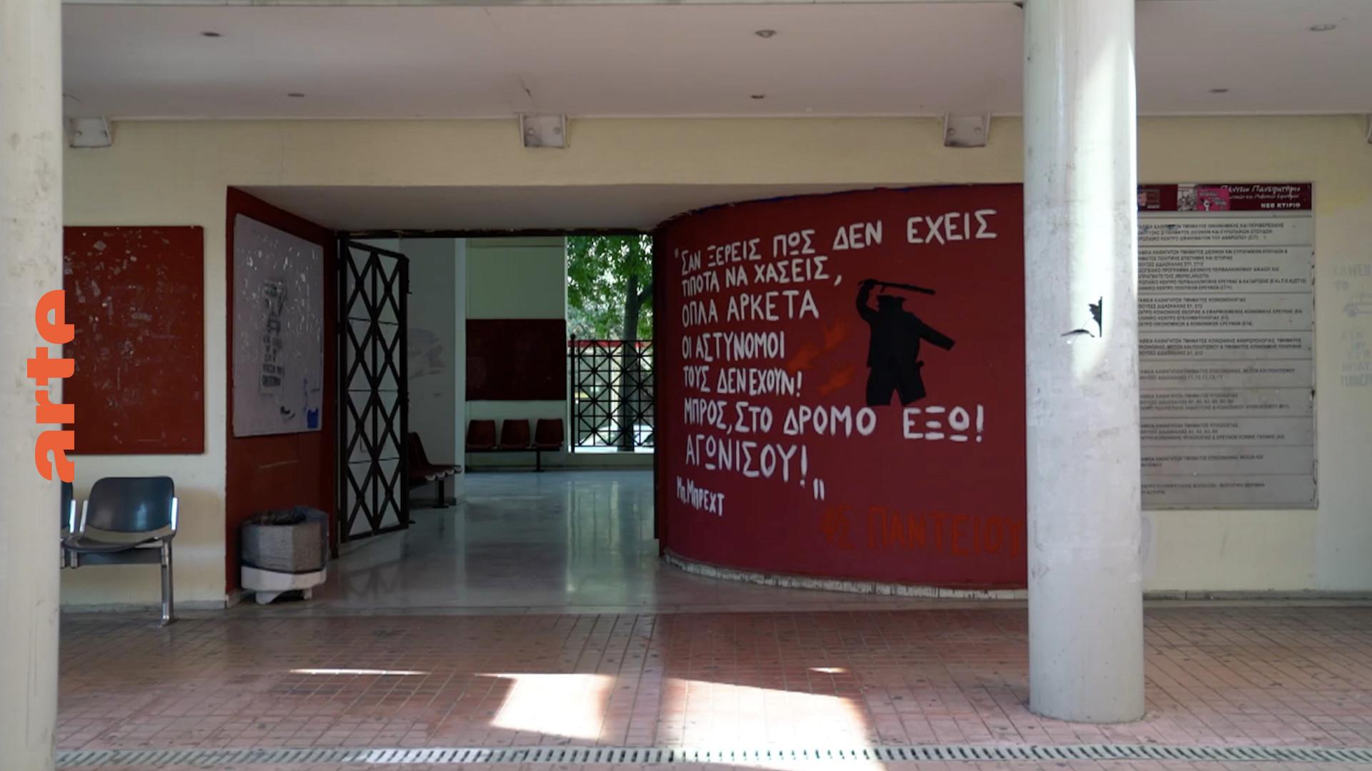 www.arte.tv