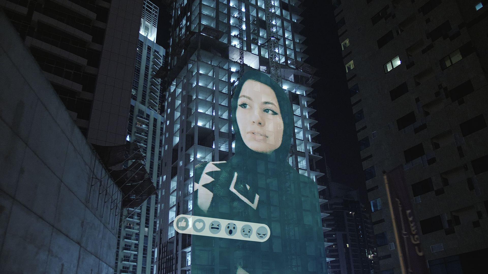 I Follow: Arabische User und die Freiheit im Netz