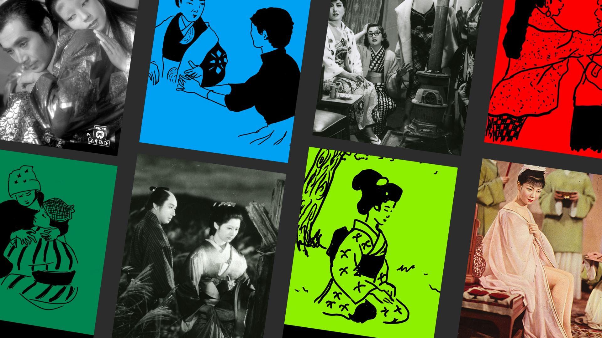Die Filme von Kenji Mizoguchi