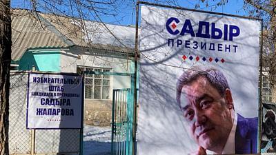 Kyrgyzstan: A Democratic Miracle?