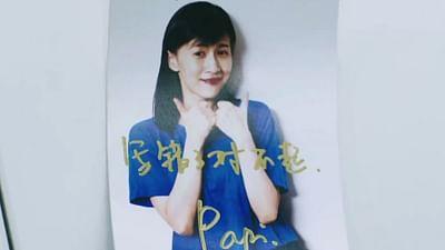 Papi Jiang, estrella del humor