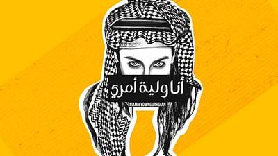 Tous les internets - Ces Saoudiennes ne veulent plus de la tutelle des hommes