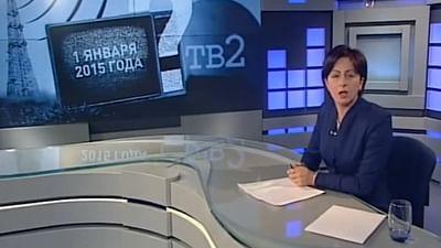 TV2, la télé interdite passe sur Runet