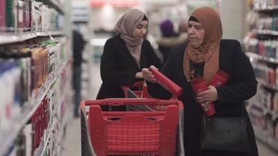 Cisjordanie : la colonisation commerciale passe un cap