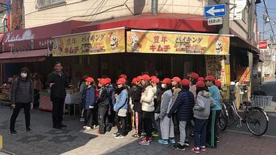 Japon : L'étonnant bastion nord-coréen