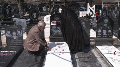 Iran, terre de martyrs