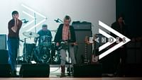 Echoes with jehnny beth en streaming
