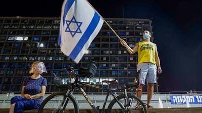Israël : s'opposer à Netanyahou de 7 à 77 ans