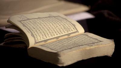 Il libro sacro dei Musulmani