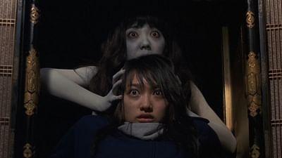 Sadako & Kayako forever