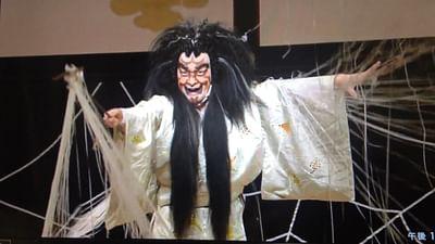 Terror w kimonie