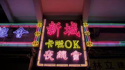 Neonowa magia Hong Kongu