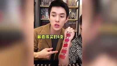 Li Jiaqi, livestreamer