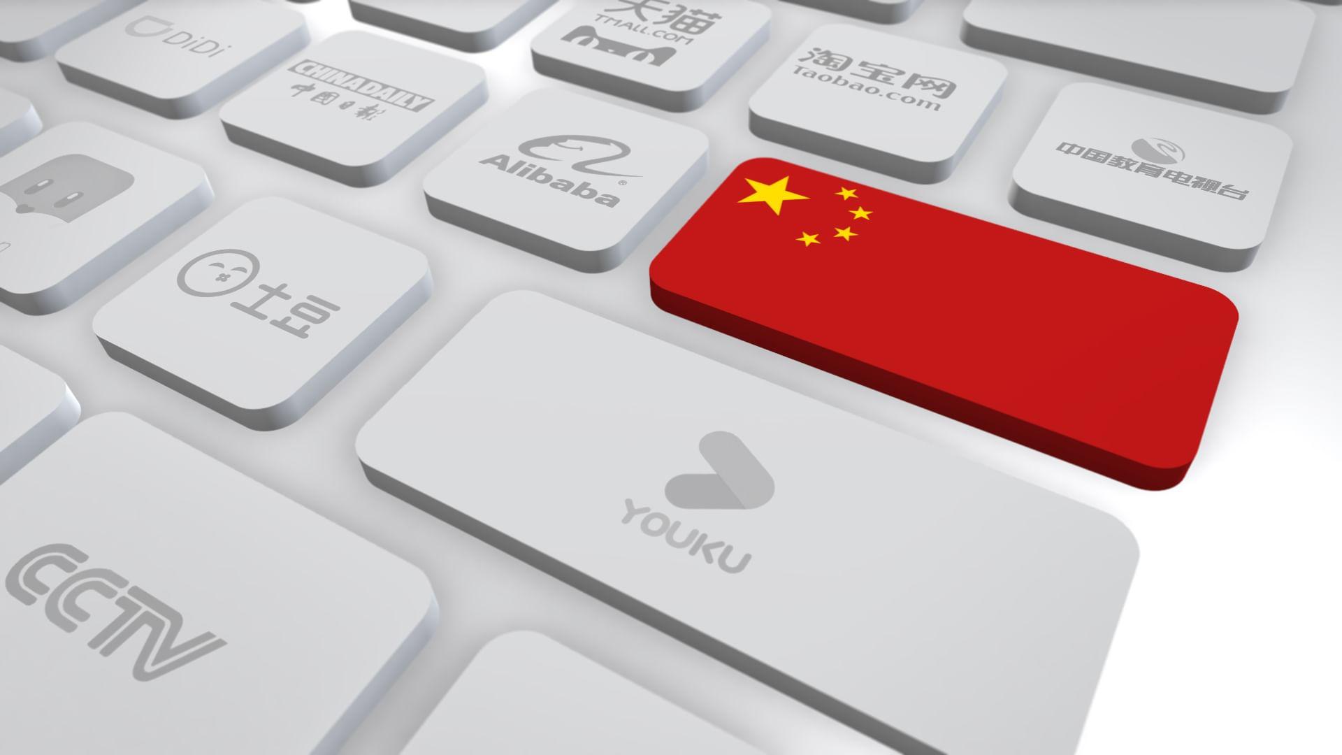 Gdybyś był Chińczykiem