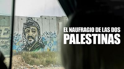 Naufragio de las dos Palestinas